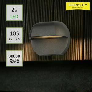 Berkley(バークレー) DIY用ガーデンライト FT-01-2 フットライト 日曜大工|garden-fontana
