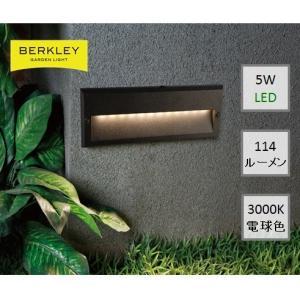 Berkley(バークレー) DIY用ガーデンライト FT-03-5 フットライト 日曜大工|garden-fontana