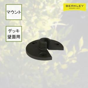 Berkley(バークレー) マウント PT-02|garden-fontana
