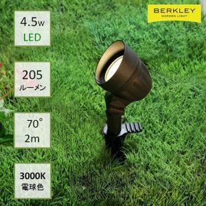 Berkley(バークレー) DIY用ガーデンライトSP-03-4 中角 4.5WLEDスポットライト 日曜大工|garden-fontana