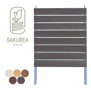 ブロック用フェンス H139.5cm×W90cm 板間隔1cm 板8枚使用 ブロック金具にてご施工下さい。樹脂/目隠し/フェンス/樹脂フェンス/目隠しフェンス|garden-life-sai
