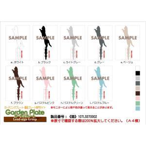 猫 ガーデンプレート 107LSST0002L 200×282mm ねこ 園芸プレート アレンジメント用品 雑貨 ピック オブジェ デコレーション マスコット|garden-plate|03