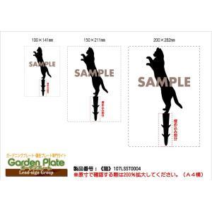 猫 ガーデンプレート 107LSST0004L 200×282mm ねこ 園芸プレート アレンジメント用品 雑貨 ピック オブジェ デコレーション マスコット garden-plate 02