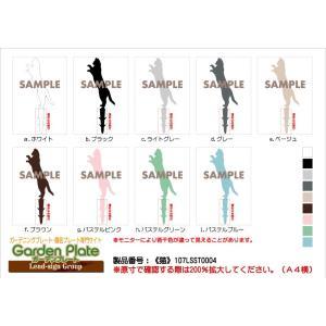 猫 ガーデンプレート 107LSST0004L 200×282mm ねこ 園芸プレート アレンジメント用品 雑貨 ピック オブジェ デコレーション マスコット garden-plate 03