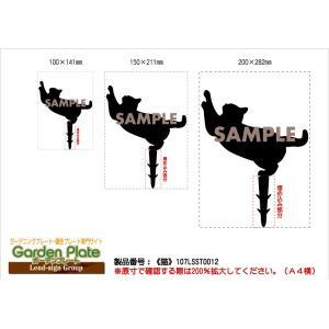 猫 ガーデンプレート 107LSST0012S 100×141mm ねこ 園芸プレート アレンジメント用品 雑貨 ピック オブジェ デコレーション マスコット|garden-plate|02