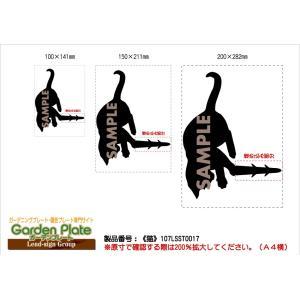 猫 ガーデンプレート 107LSST0017S 100×141mm ねこ 園芸プレート アレンジメント用品 雑貨 ピック オブジェ デコレーション マスコット|garden-plate|02