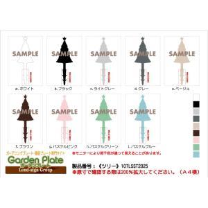 ツリー ガーデンプレート 107LSST2025S 100×141mm クリスマス 園芸プレート アレンジメント用品 雑貨 ピック オブジェ デコレーション マスコット|garden-plate|03