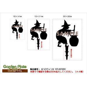 魔女 ガーデンプレート 107LSST2051S 100×141mm ハロウィン 園芸プレート アレンジメント用品 雑貨 ピック オブジェ デコレーション マスコット garden-plate 02