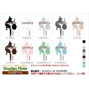 魔女 ガーデンプレート 107LSST2051S 100×141mm ハロウィン 園芸プレート アレンジメント用品 雑貨 ピック オブジェ デコレーション マスコット garden-plate 03