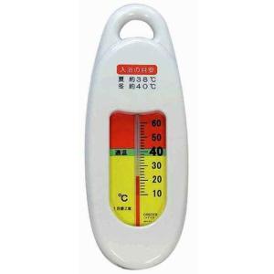 CRECER  湯温計  AP-01