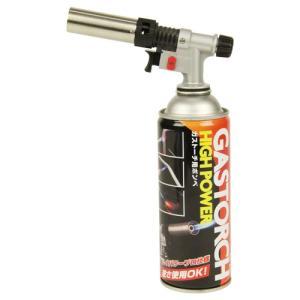 【特徴】 空気孔の調節により、パワフルな炎からやわらかい炎の切り替えができ、幅広い作業に使用できます...