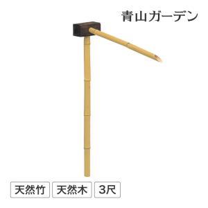 ししおどし かけひ/ 竹製カケヒ3尺 BK-1 天然竹製 /筧/かけい/手水/水琴窟/和風/日本庭園/|garden