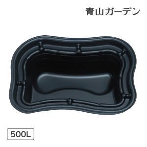 池 ファウンテン/ 成型池 チェリー CHE-17/人工池/ビオトープ/ウォーターガーデン/庭/DIY|garden