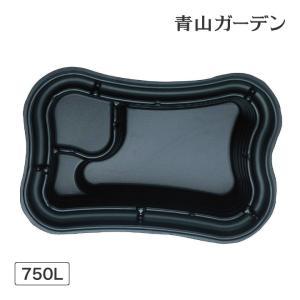 池 ファウンテン/ 成型池 テイラー TLR-18/人工池/ビオトープ/ウォーターガーデン/庭/DIY/大型商品のため日時指定不可|garden