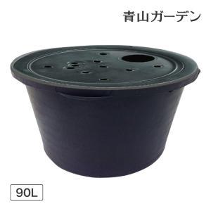 池 ファウンテン/ プールボックスセット 90L PBS-15/噴水/成型池/人工池/ビオトープ/ウォーターガーデン/庭/DIY|garden