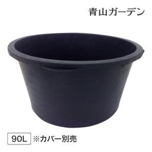 池 ファウンテン/ プールボックス90L PBV-15//噴水/成型池/人工池/ビオトープ/ウォーターガーデン/庭/DIY|garden