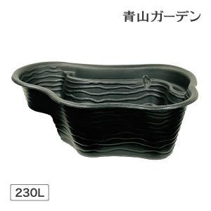 池 ファウンテン/ 成型池 カルミューズ KAM-3/人工池/ビオトープ/ウォーターガーデン/庭/DIY|garden