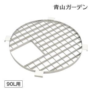 池 ファウンテン/ プールボックス用メタルカバー 90L用 ICA-90ME/噴水/成型池/人工池/ビオトープ/ウォーターガーデン/庭/DIY|garden