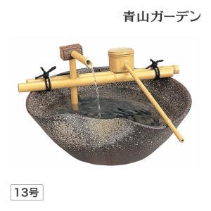 ししおどし 池/陶器つくばいせせらぎ/ 13号/TSU-13/和風/シシオドシ/カケヒ/直送・代引不可|garden