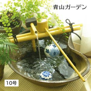 ししおどし 池/陶器つくばいせせらぎ/ 10号/TSU-10/和風/シシオドシ/カケヒ/直送・代引不可|garden