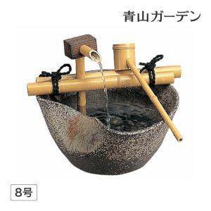 ししおどし 池/陶器つくばいせせらぎ/ 8号/TSU-8/和風/シシオドシ/カケヒ/直送・代引不可|garden