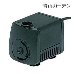 ポンプ 噴水/ マーメイド300 PTM-300 /小型/水槽/池/循環/ファウンテン/ビオトープ|garden