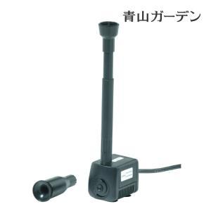 ファウンテン ポンプ/マーメイド300  噴水セット/PTM-300S/池/庭池/水槽|garden