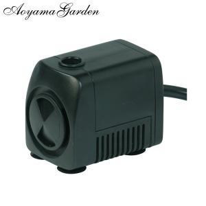 ポンプ 噴水/ マーメイド800 PTM-800 /小型/水槽/池/循環/ファウンテン/ビオトープ|garden