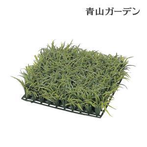 人工植物 造花/リューノヒゲセット/GN-20/フェイクグリーン/ディスプレイ/飾り|garden