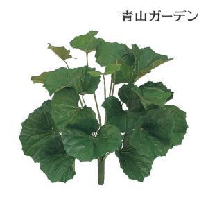 人工植物 造花/ツワブキ/GN-18/フェイクグリーン/ディスプレイ/飾り|garden