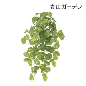 人工植物 下草/ポトス/GN-85/フェイクグリーン/ディスプレイ/飾り/グランドカバー|garden