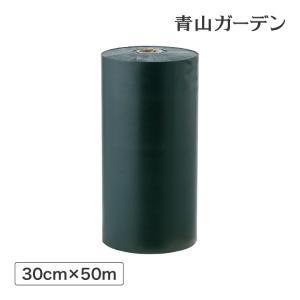 ジョイントシート 30cm×50m/透水性人工芝固定用部材 garden