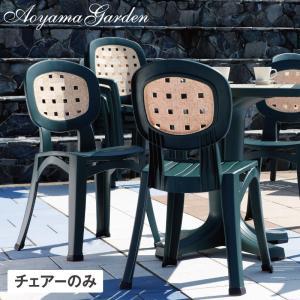 ガーデンチェア プラスチック製/ Nardi セルトサラタン調 チェアー グリーン NAR-277GR /スタッキング/椅子/ガーデン家具 garden