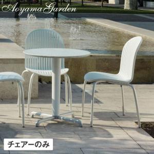 ガーデンチェア プラスチック製/ Nardi ニンフィア カフェチェアー ホワイト KCB-11C2 /イタリア製/スタッキング/椅子/ガーデン家具/ナルディー garden