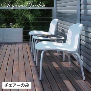 ガーデンチェア プラスチック製/ Nardi ニンフィア リラックスチェアー ホワイト KCB-11C4/イタリア製/スタッキング/ガーデン家具 garden