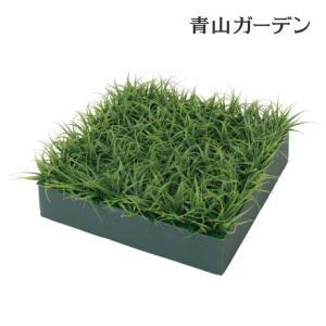 人工植物 造花/下草セット リュウノヒゲ /GD-180R/フェイクグリーン/ディスプレイ/飾り garden
