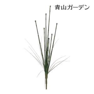 人工植物 造花/トクサ/GN-80/フェイクグリーン/ディスプレイ/飾り garden