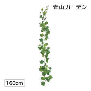 人工植物 造花/グレープアイビー ワイヤー入り /GG-44/フェイクグリーン/ディスプレイ/飾り garden