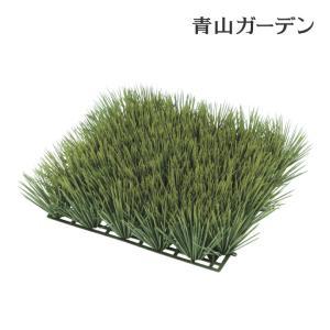 人工植物 造花/グラスマット/GN-61/フェイクグリーン/ディスプレイ/飾り garden