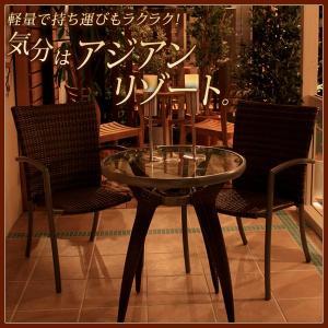 ガーデンテーブル セット/ フレスコ ラタンテーブル 3点セット GSTY-48 /人工ラタン/アルミ/ファニチャー garden