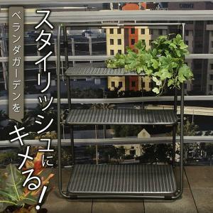 プランター スタンド フラワーラック/ 折りたたみ スチールシェルフ メッシュ3段 花 フラワー フラワースタンド エクステリア garden