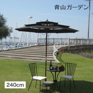 ガーデンパラソル 日よけ/3層式ガーデンパラソル 2.4m ダークブラウン/PPS-T24DB/UVカット/240cm/遮光|garden