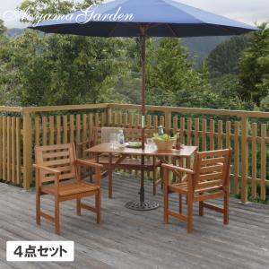 ガーデンテーブル セット/ オックスフォードテーブル 4点セット MWF-084S /木製/ユーカリ/ファニチャー/庭 garden