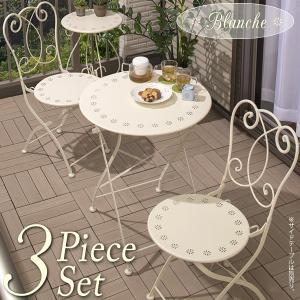 ガーデンテーブル セット/ ブランシュ テーブル&チェアー 3点セット IGF-08C08T/3S /スチール/折りたたみ/ファニチャー garden