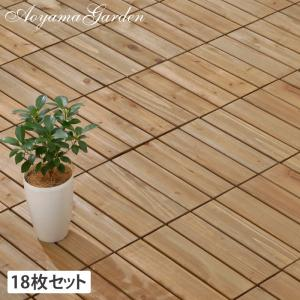 ジョイントタイル 木製/ジョイント式 天然木タイル 30×30 18枚セット/JBG-JWB1・18S/ベランダ バルコニー|garden