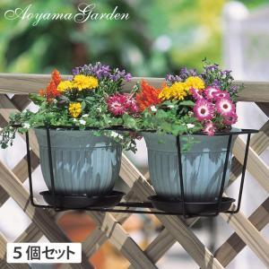 プランターフォルダー ハンギング/プラントホルダー  ダブル(大) ブラック 5個セット /NPM-PH4L/庭/園芸用品|garden