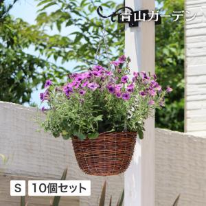10個セット/ラタンハンギングバスケットS|garden