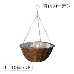 10個セット/ハンギングバスケットL|garden