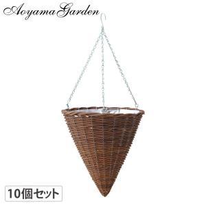 10個セット/コーンハンギングバスケットL|garden