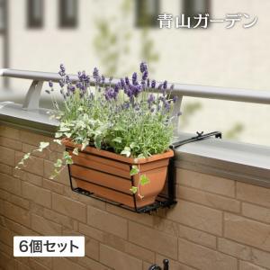 6個セット/ウィンドウボックスホルダー サイズフリー バイス式 ブラック|garden